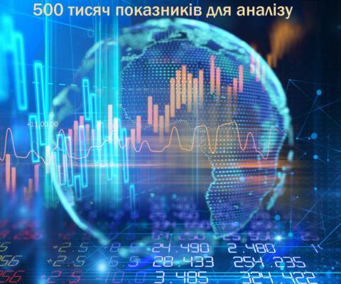 Контроль якості даних в Національній базі даних енергетичних та експлуатаційних характеристик будівель України
